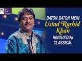Ustad Rashid Khan   Baton Baton Mein   Pahadi   Hindustani Classical   Idea Jalsa   Art and Artistes