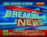 Mumbai model murder case update: NewsX accesses the picture of Mansi's murderer