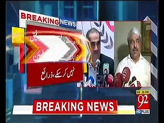 Paragon Housing Scam Khawaja brothers unable to satisfy the investigation team