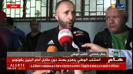 Bénin-Algérie : Déclarations après match de Djamel Belmadi