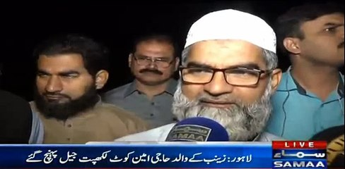 Zainab's Father Exclusive Talk Outside Lahore Central Jail