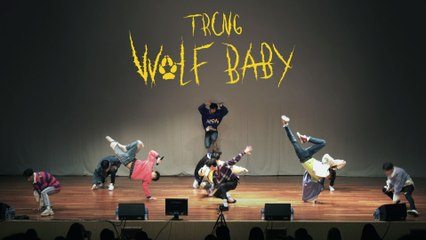 [Log on TRCNG .CON] 에너지 넘치는 무대! TRCNG 'Wolf Baby' Live