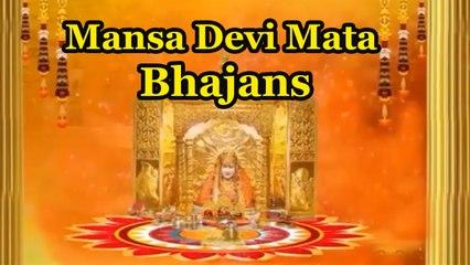 Happy Navratri 2018  Maa Mansa Devi Ki Aarti  Morning Aarti