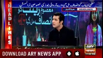 Headlines  ARYNews  1100  17 October 2018