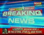#MeToo Justice: MJ Akbar resigns as MoS external affairs
