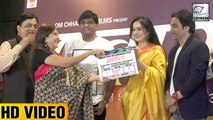 Pravas Marathi  Movie Muhurat l Padmini Kolhapure l Ashok Saraf l Sashank Udapurkar