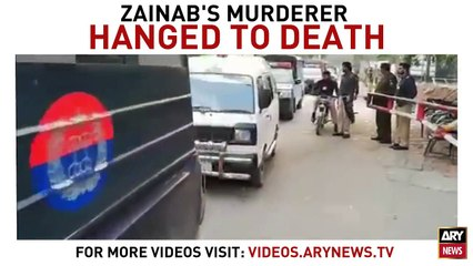 Body of Zainab's murderer, rapist Imran handed over to family after execution