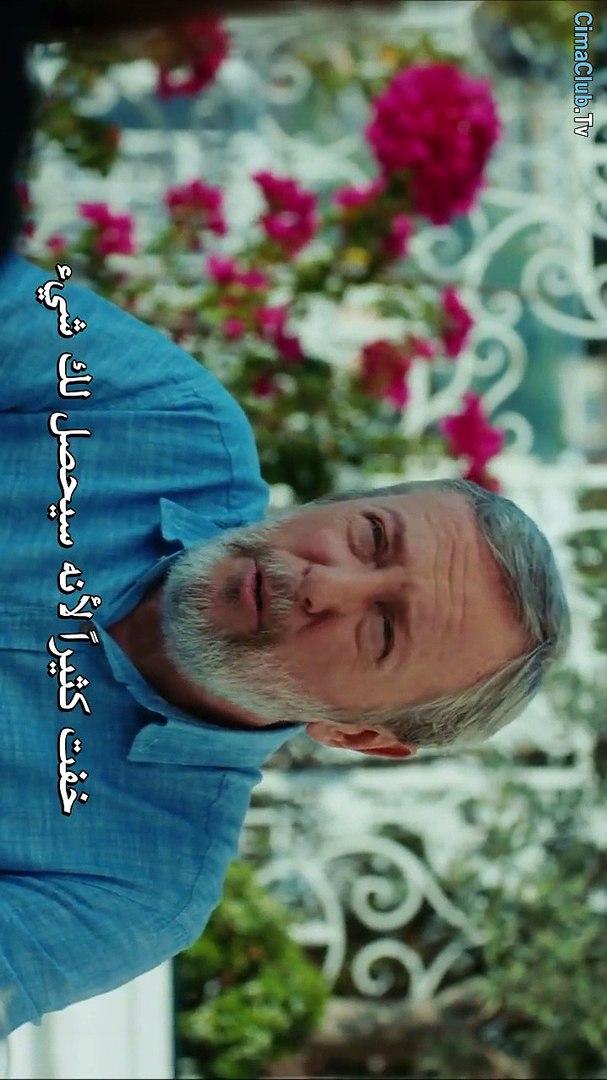 لتر دموع الحلقة 2 القسم 2 مترجم للعربية Video Dailymotion