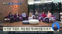 [핫플]코미디언 이홍렬, 유튜버 변신…'펫튜버'