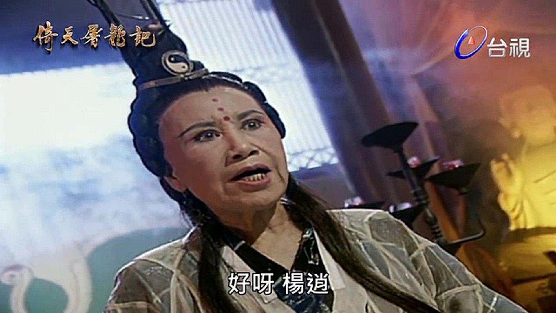Heaven Sword and Dragon Saber 1994 CUT VERSION eng sub 4