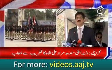 Karachi: CM sindh Murad Ali Shah addresses passing ourt prade