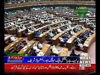 Waqtnews Headlines 10:00 AM 18 October 2018