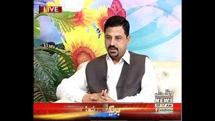 Salam Pakistan 18 Oct 2018 (Part 1)