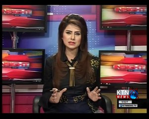 Insight With Najia Mir- 17th October 2018