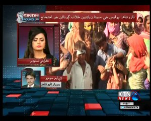 Sindh Round Up- 5 PM- 17th October 2018