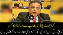 KPT corruption case: Accountability court re-issued arrest warrants for Babar Ghauri and others