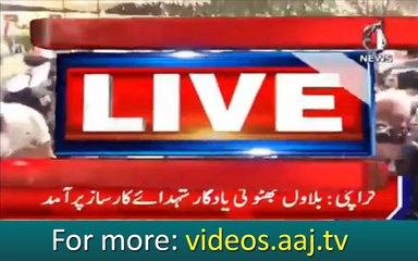PPP chairman Bilawal Bhutto Zardari arrives in Karachi