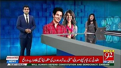 Azhar Ali finds