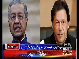 Waqtnews Headlines 02:00 PM 18 October 2018