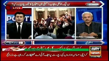 What was the real plan of PML-N during Punjab Assembly protest? Sabir Shakhir reveles