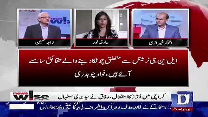 Zahid Hussain Response On FATA Reforms Issue.