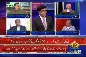 News Plus – 18th October 2018