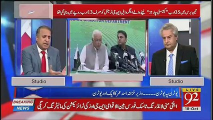 Muqabil - 18th October 2018