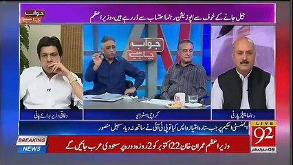 PTI Me Sabse Bara Na Ehal Shaks Imran Khan Hai,, Zubair Umer
