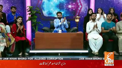 Joke Dar Joke – 18th October 2018