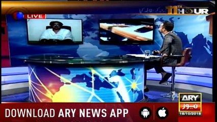 11th Hour | Waseem Badami | ARYNews | 18 October 2018