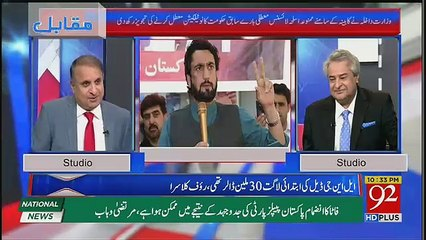 Today ,Imran Khan Did His First Compromise Which Is...-Rauf Klasra