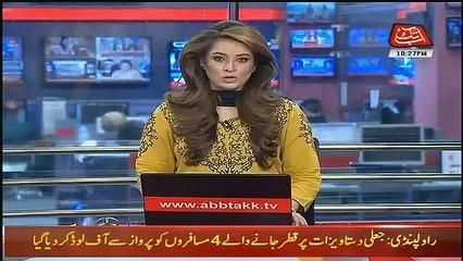 Ahem Tareen Shakhsiat Ne Resign Kardia.