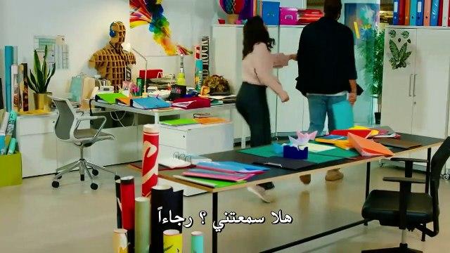 مسلسل طائر الصباح مترجم للعربية - إعلان (2) الحلقة 16
