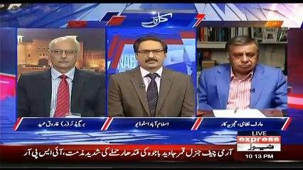 Imran Khan Ab Kia Karne Ja Rahe Hain ?? Arif Nizami Tells.
