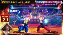 アナ行き!  「ゲームの達人」 ~テレビ朝日アナウンサー