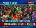 Shirdi Sai Baba centenary celebrations: PM Narendra Modi addresses public in Shirdi