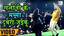 पवन सिंह के शहर में अक्षरा सिंह और कल्लू ने साथ किया शो ,देखिये जबरजस्त डांस वीडियो