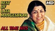 LATA MANGESHKAR SONGS | Happy Birthday Lata Mangeshkar | LATA Hits | लता जी के गाने