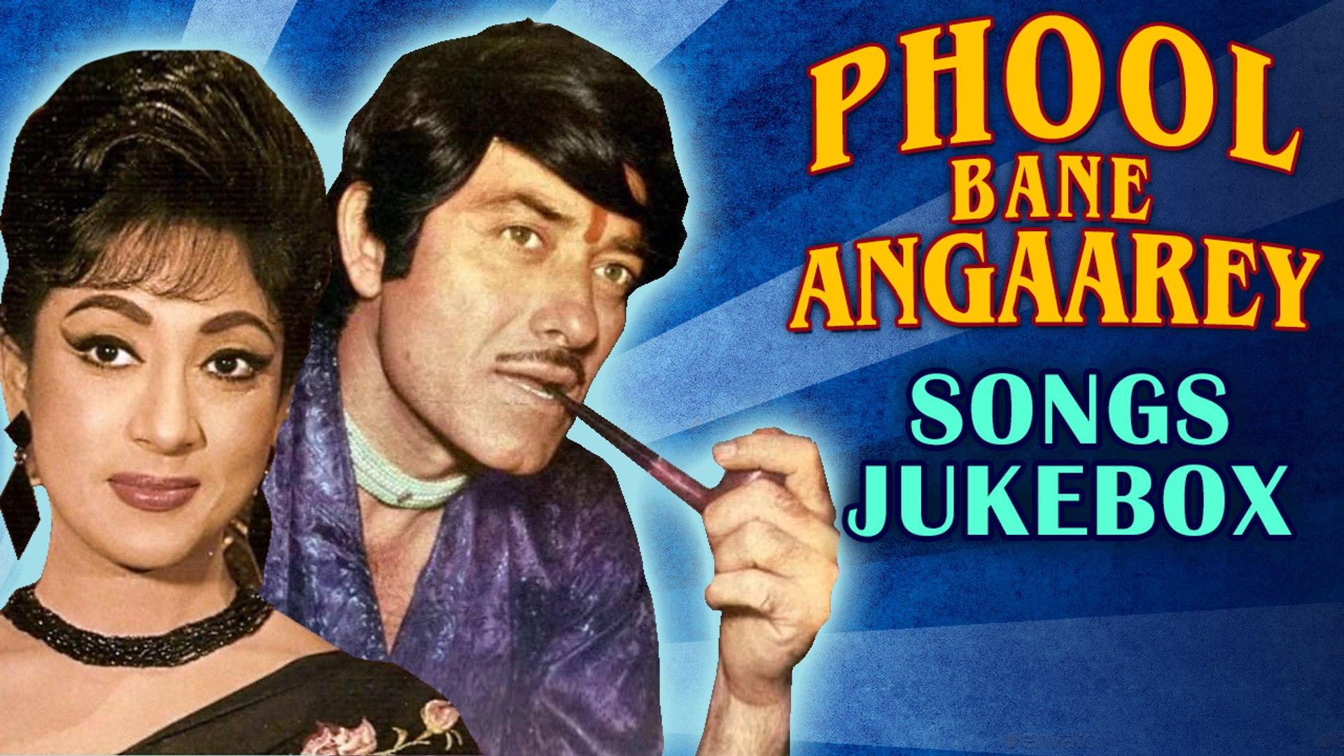 Phool Bane Angaarey All Songs Jukebox   Raaj Kumar Hit Songs   Happy Birthday Raaj Kumar   Old Songs