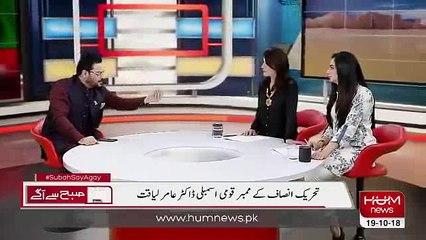 Khan Sahib Mujhe Johri Bomb Aur Waqar Younis Kehte Hain - Aamir Liaquat