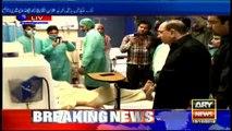 Malik Riaz inaugurates dialysis centre at Bahria Town Phase 8 in Rawalpindi