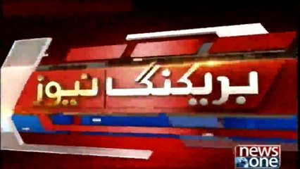 Newsone Breaking: Islamabad aur Grdonwah main Zalzalay kat jhatkay