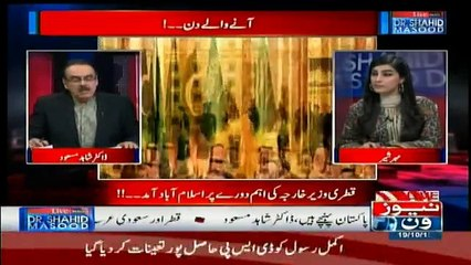 Live With Dr. Shahid Masood - 19th October 2018