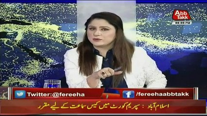Tonight With Fareeha - 19th October 2018