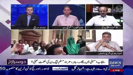 Nisar Khahro response on decisions of  Parvaiz Ilahi in Punjab Assembly Incident..