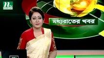 NTV Moddhoa Raater Khobor   20 October, 2018