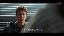ミストレス ~愛に惑う女たち~ 第02話