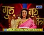 Aaj Ka Rashifal in Hindi |आज का राशिफल | Daily Horoscope | Guru Mantra; Dainik Rashifal; 20 Oct 2018