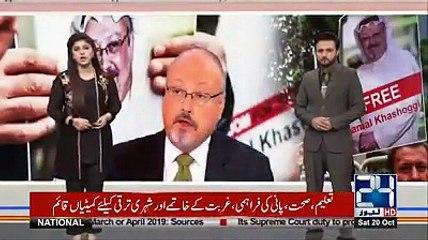 Jamal Khashoggi dead - Saudi Arabia confirms killing