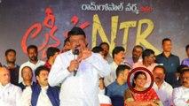 Ram Gopal Varma Sensational Speech @ Lakshmi's Ntr Movie Press Meet |Lakshmi's NTR | Filmibeat
